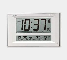 リズム時計 RHYTHM 目覚まし時計 白 8RZ198-003 [電波自動受信機能有]