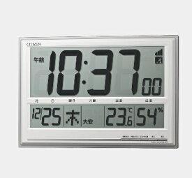 リズム時計 RHYTHM 目覚まし時計 シルバー 8RZ199-019 [電波自動受信機能有]