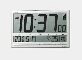 リズム時計 RHYTHM 8RZ200003 壁掛け時計 シチズン 白[8RZ200003]