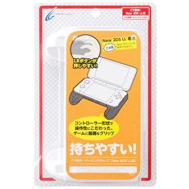 サイバーガジェット CYBER Gadget CYBER・ゲーミンググリップ(New 2DS LL用) ホワイト CY-N2DLGMG-WH【New2DS LL】