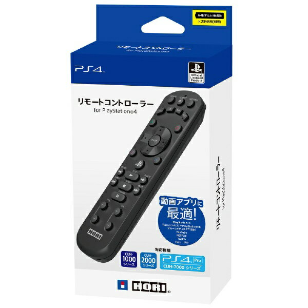 HORI ホリ リモートコントローラー for PlayStation 4 PS4-089【PS4】