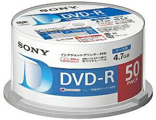 ソニー SONY 1〜16倍速対応 データ用DVD-Rメディア (4.7GB・50枚) 50DMR47LLPP[50DMR47LLPP]