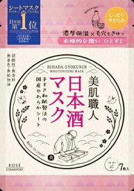 コーセーコスメポート KOSE COSMEPORT CLEAR TURN(クリアターン)美肌職人 日本酒マスク(7枚入) 〔パック〕
