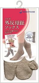 三進興産 Sanshin Enterprises Co.,Ltd. ソルボ外反母趾ソックス グレー