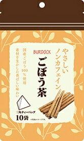 リブ・ラボラトリーズ Liv Laboratories やさしいノンカフェイン ごぼう茶 (1.5g×10袋) [健康茶]