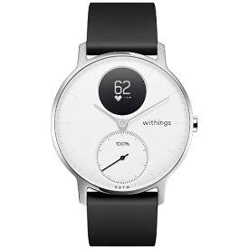 Withings ウィジングズ ウェアラブル端末(ウォッチタイプ)36mm 「Steel HR」 HWA03-36WHITE-ALL-JP White ホワイト[HWA0336WHITEALLJP]【ribi_rb】