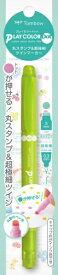 トンボ鉛筆 Tombow [水性サインペン]プレイカラードット アップルグリーン GCE-108