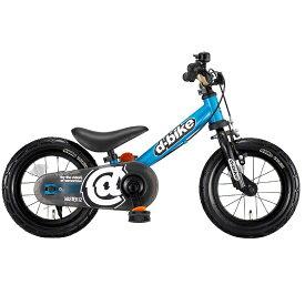 アイデス ides 12型 ランニングバイク D-Bike Master(シアン) 3393【組立商品につき返品不可】 【代金引換配送不可】【メーカー直送・代金引換不可・時間指定・返品不可】