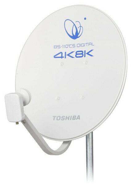 【送料無料】 東芝 TOSHIBA BS・110度CS デジタルアンテナ 右左施円偏波対応 BCK-450K