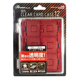 アンサー Answer 3DS用 クリアカードケース12 レッド ANS-3D087RD【3DS】