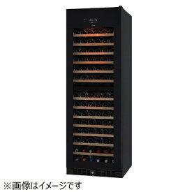 さくら製作所 SAKURA WORKS 《基本設置料金セット》SV155 ワインセラー SVシリーズ ブラック [155本 /右開き][コンプレッサー式 SV155]