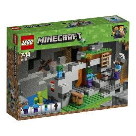 レゴジャパン LEGO 21141 マインクラフト ゾンビの洞くつ[レゴブロック]