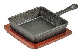 パール金属 PEARL METAL 《IH対応》スプラウト 鉄鋳物製角型スキレット(13×13cm)HB3027[HB3027]
