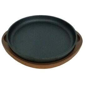 パール金属 PEARL METAL スプラウト 鉄鋳物製ステーキ皿 丸型(20cm)HB3056[HB3056]