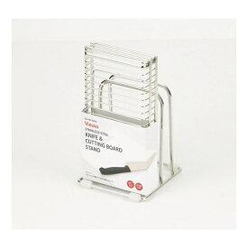 パール金属 PEARL METAL ビューノ ステンレス製包丁・まな板スタンド HB3286[HB3286]