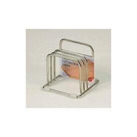 パール金属 PEARL METAL ビューノ ステンレス製まな板スタンド HB3287[HB3287]