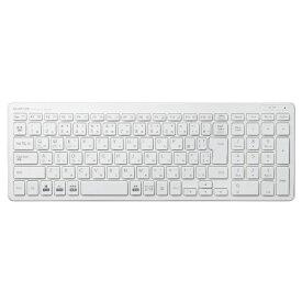 エレコム ELECOM TK-FBP101WH キーボード 超薄型コンパクト ホワイト [Bluetooth /ワイヤレス][TKFBP101WH]