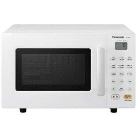 パナソニック Panasonic NE-SA1-W オーブンレンジ エレック ホワイト [16L][NESA1] [一人暮らし 新生活 家電 電子レンジ 小型]