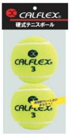 サクライ貿易 SAKURAI 一般用 硬式テニスボール ノンプレッシャーボール CALFLEX(イエロー/2球入り)LB-450