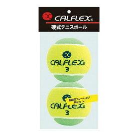 サクライ貿易 SAKURAI 一般用 硬式テニスボール ノンプレッシャーボール CALFLEX(イエロー×グリーン/2球入り)LB-450YL×GR