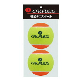 サクライ貿易 SAKURAI 硬式テニスボール STAGE2 2球入 LB-2 イエロー×オレンジ
