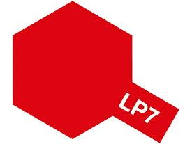 タミヤ TAMIYA タミヤカラー ラッカー塗料 LP-7 ピュアレッド