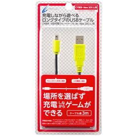 サイバーガジェット CYBER Gadget CYBER・USB充電ストレートケーブル3m ブラック×ライム CY-N2DLSTC3-BG【New3DS/New3DS LL/2DS/New2DS LL】