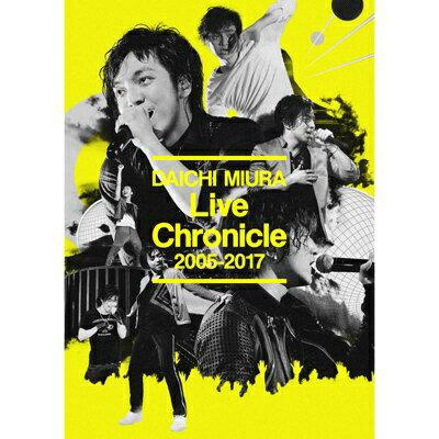 エイベックス・エンタテインメント 三浦大知/Live Chronicle 2005-2017【DVD】