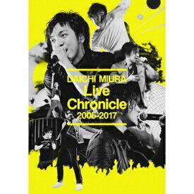 エイベックス・エンタテインメント Avex Entertainment 三浦大知/Live Chronicle 2005-2017【DVD】
