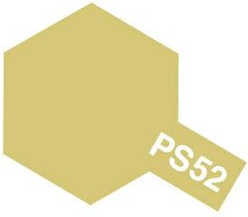 タミヤ TAMIYA ポリカーボネートスプレー PS-52 シャンパンゴールドアルマイト