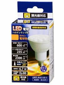 オーム電機 OHM ELECTRIC LDR7L-M-E11/D 11 LED電球 ハロゲン電球形 ホワイト [E11 /電球色 /1個 /60W相当 /ハロゲン電球形][LDR7LME11D11]