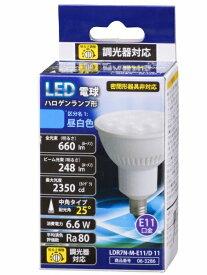 オーム電機 OHM ELECTRIC LDR7N-M-E11/D 11 LED電球 ハロゲン電球形 ホワイト [E11 /昼白色 /1個 /60W相当 /ハロゲン電球形][LDR7NME11D11]