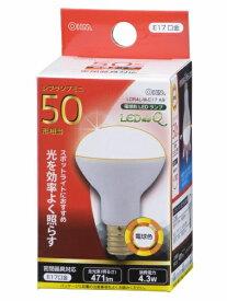オーム電機 OHM ELECTRIC LED電球 (ミニレフ形・全光束471lm/電球色相当・口金E17) LDR4LWE17 A9[LDR4LWE17A9]