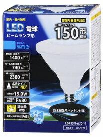 オーム電機 OHM ELECTRIC LDR13N-W/D 11 LED電球 防雨タイプ ホワイト [E26 /昼白色 /1個 /150W相当 /ビームランプ形][LDR13NWD11]