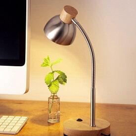 オリンピア OLYMPIA LEDテーブルランプ(白木ナチュラル)[GS1704CR]