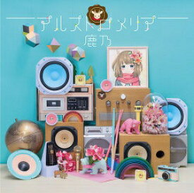 ワーナー ブラザース 鹿乃/アルストロメリア(DVD付)【CD】
