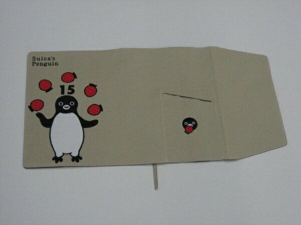 JR東日本商事 EAST JAPAN RAILWAY TRADING Suicaのペンギン ブックカバー(15th) 9576