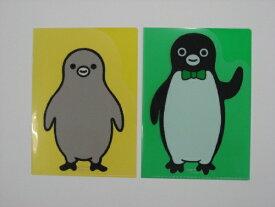 JR東日本商事 Suicaのペンギン A5ダイカットクリアファイルセット 9637