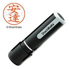 シヤチハタ Shachihata ネーム9 既製 安達  XL-90080[XL90080]