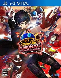 アトラス ペルソナ5 ダンシング・スターナイト【PS Vita】
