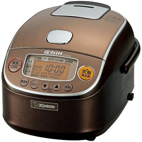 象印マホービン ZOJIRUSHI NP-RL05 炊飯器 極め炊き ブラウン [3合 /圧力IH][NPRL05]