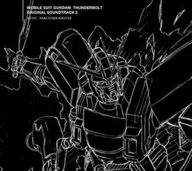 ソニーミュージックマーケティング (オリジナル・サウンドトラック)/オリジナル・サウンドトラック「機動戦士ガンダム サンダーボルト」2【CD】
