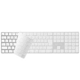 エレコム ELECOM Apple Magic Keyboard (テンキー付き) (JIS)対応 キーボード防塵カバー PKB-MACK2[PKBMACK2]