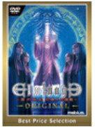 セガゲームス 〔Win版〕 エルミナージュ ORIGINAL 闇の巫女と神々の指輪 Best Price [Windows用][エルミナージュBESTPRICESEL]