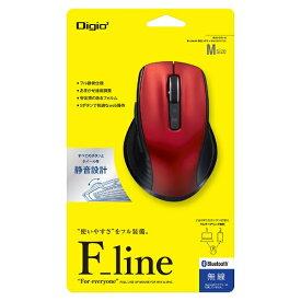 ナカバヤシ Nakabayashi マウス Digio2 F_lineシリーズ Mサイズ レッド MUS-BKF146R [BlueLED /無線(ワイヤレス) /5ボタン /Bluetooth]【rb_mouse_cpn】