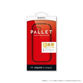MSソリューションズ AQUOS R compact用 耐衝撃ハイブリッドケース「PALLET」 レッド LP-AQRCHVCRD