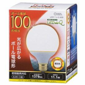 オーム電機 OHM ELECTRIC LDG11L-G AS9 LED電球 LEDdeQ ホワイト [E26 /電球色 /1個 /100W相当 /ボール電球形 /広配光タイプ][LDG11LGAS9]