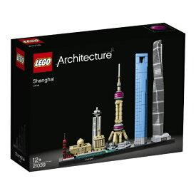 レゴジャパン LEGO 21039 アーキテクチャー 上海[レゴブロック]