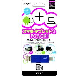 ナカバヤシ Nakabayashi CRW-TCMSD72BL microSD/SDカード専用カードリーダー Digio2 ブルー [USB2.0]