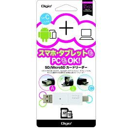 ナカバヤシ Nakabayashi CRW-TCMSD72W microSD/SDカード専用カードリーダー Digio2 ホワイト [USB2.0]